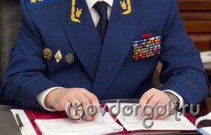 В Ковдоре запрещенная организация «Свидетели Иеговы» до сих пор арендует здание