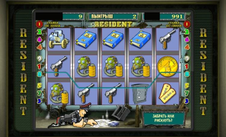 Игровые автоматы за пределами города купить игровые автоматы в ростове-на-дону